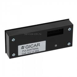 Панель управления кнопочная 6-ть кнопок, Gicar, 9.9.13.34G