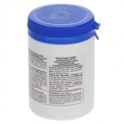 Детергент Coffee Clean 60 таблеток по 2,5 г, 3092350