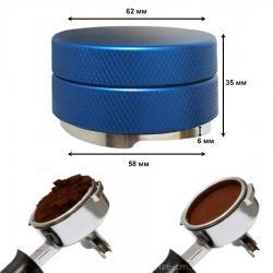 Пуш темпер разравниватель рельефный синий ø 58 мм, 911607