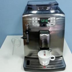 Автоматическая кофемашина зерновая Saeco Intelia