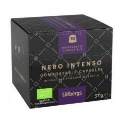 Капсулы для Nespresso, кофе Lofbergs Nero Intenso, 10 шт
