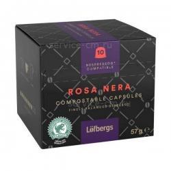 Капсулы для Nespresso, кофе Lofbergs Rosa Nera, 10 шт
