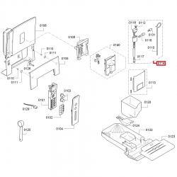 Капучинатор автоматический VeroCafe LattePro Bosch, 12014639