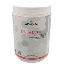 Средство для чистки от накипи кофемашин 1 кг DECALCER DrPurity, 9102801